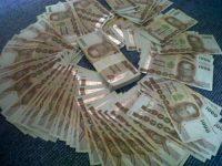 เงินกู้นอกระบบสินเชื่อเงินสดเงินด่วน ชลบุรี ระยอง พัทยา กทมปริมณฑล อยุธยา 0924040154 ยีนส์