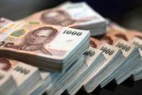 บริการเงินด่วน 0957097500อาม