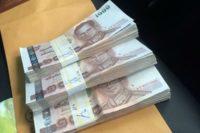บริการเงินด่วนนอกระบบ ทุกอาชีพ ทั่วประเทศ ได้เงินจริง 100%