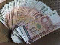 บริการเงินด่วนทั่วประเทศ ทุกอาชีพ นักเรียนนักศึกษาก็กู้ได้!!!