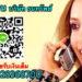 23514750_912427065587481_1447643112_o (1)