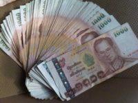 บริการเงินด่วนนอกระบบ ปล่อยกู้ทุกอาชีพทุกจังหวัด สนใจสอบถามได้ค่ะ!!!