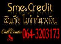 eazy money เงินทุน เงินด่วน ทันใจ Tel.064-3203173